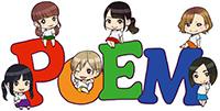 [ POEM ] 東北のアイドルユニット・POEM